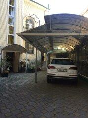 Гостевой дом, улица Ленина на 9 номеров - Фотография 4