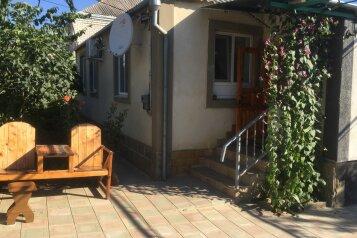 Дом, 10 кв.м. на 8 человек, 4 спальни, улица Асрет Маалеси, 64, Судак - Фотография 1