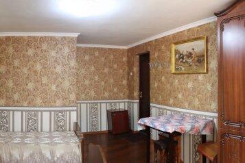 Гостевой дом , Демократическая улица, 80 на 12 номеров - Фотография 4