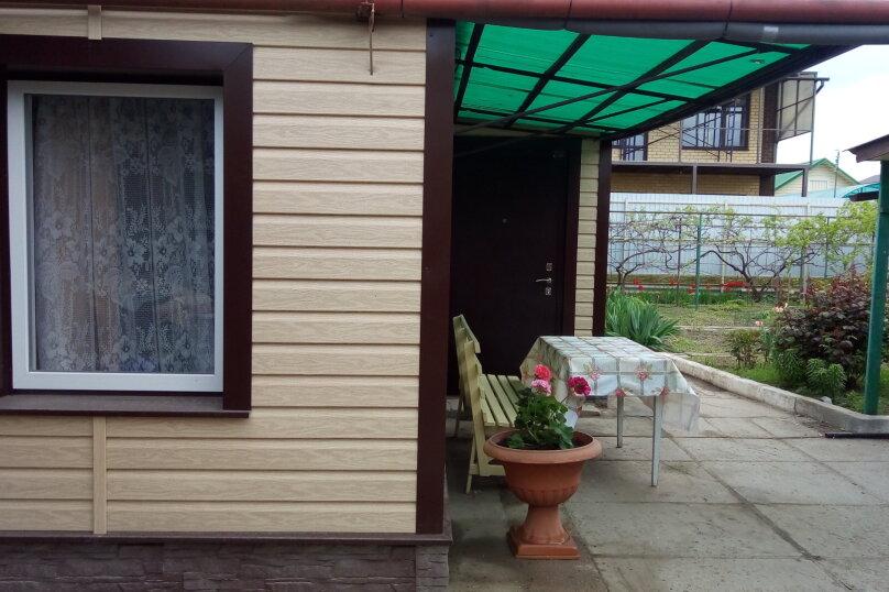 Дом, 45 кв.м. на 4 человека, 2 спальни, улица Павлова, 28, Ейск - Фотография 11