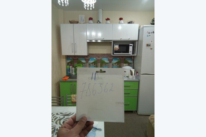 2-комн. квартира, 50 кв.м. на 5 человек, улица Кирова, 1, Анапа - Фотография 21