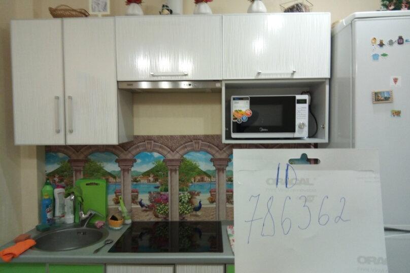2-комн. квартира, 50 кв.м. на 5 человек, улица Кирова, 1, Анапа - Фотография 22