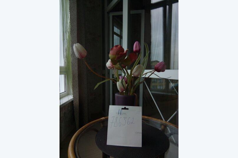 2-комн. квартира, 50 кв.м. на 5 человек, улица Кирова, 1, Анапа - Фотография 25