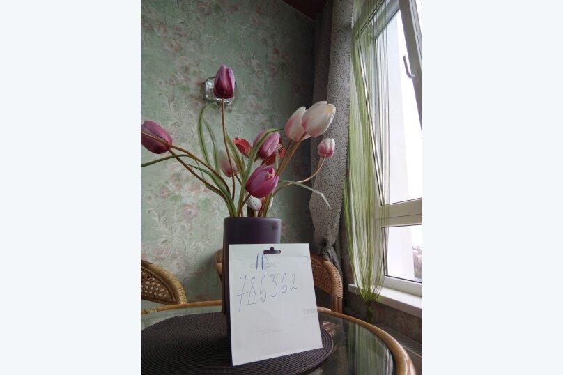 2-комн. квартира, 50 кв.м. на 5 человек, улица Кирова, 1, Анапа - Фотография 26