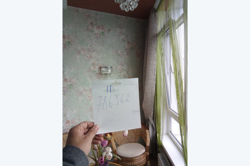 2-комн. квартира, 50 кв.м. на 5 человек, улица Кирова, 1, Анапа - Фотография 27
