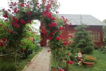 Дом в Береговом, деревянный коттедж, 120 кв.м. на 8 человек, 4 спальни, Интернациональная улица, 17, Береговое, Феодосия - Фотография 1
