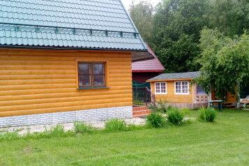 Два  домика на Селигере, 120 кв.м. на 6 человек, 3 спальни, Осташковский район, д.Неприе , Осташков - Фотография 1