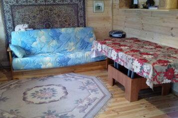 Два  домика на Селигере, 120 кв.м. на 6 человек, 3 спальни, Осташковский район, д.Неприе , Осташков - Фотография 4