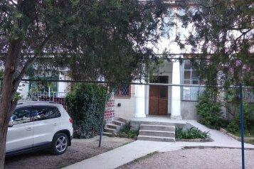1-комн. квартира, 35 кв.м. на 4 человека, Московская улица, 22А, Евпатория - Фотография 2