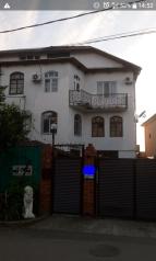 Гостевой дом, Прибрежная на 12 номеров - Фотография 1