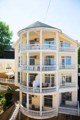 """Отель """"Вилла Бавария"""", улица Пирогова, 36А/9 на 20 номеров - Фотография 1"""