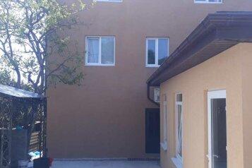 Гостевой дом, Весёлая улица, 32 на 9 номеров - Фотография 3