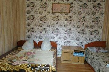 Гостевой дом, Речная , 28 на 6 номеров - Фотография 2