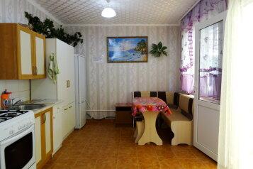Гостевой дом , Уютная улица, 2А на 11 номеров - Фотография 2