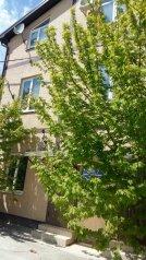Гостевой дом, Цветочная улица, 3 на 8 номеров - Фотография 1