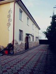 Гостевой дом, Морская улица, 11 на 28 номеров - Фотография 2