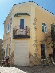 Гостевой дом, Морская улица, 11 на 28 номеров - Фотография 3