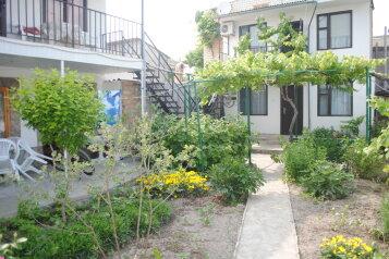 Гостевой дом, переулок Куйбышева, 3 на 4 номера - Фотография 2