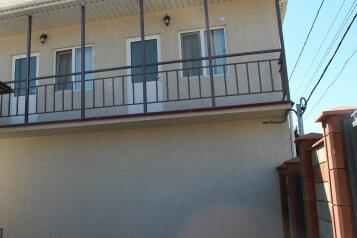 Гостевой дом , Виноградная, 4 на 5 номеров - Фотография 1