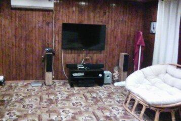1-комн. квартира, 50 кв.м. на 4 человека, Комсомольская улица, 20, Сочи - Фотография 1
