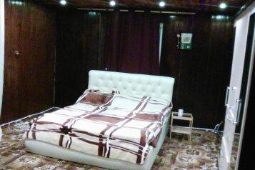 1-комн. квартира, 50 кв.м. на 4 человека, Комсомольская улица, 20, Сочи - Фотография 3
