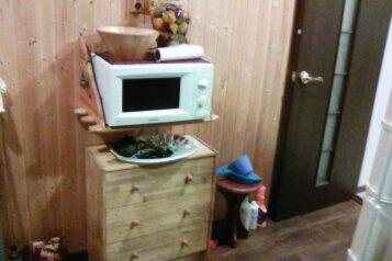 1-комн. квартира, 50 кв.м. на 4 человека, Комсомольская улица, 20, Сочи - Фотография 4