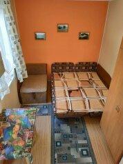1-комн. квартира, 20 кв.м. на 3 человека, улица 1 Мая, Алупка - Фотография 1