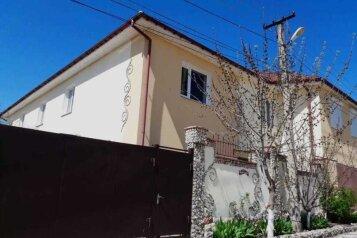 """Гостевой дом """"Агидель"""", Морская улица, 11 на 28 комнат - Фотография 1"""