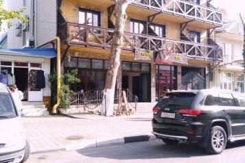 Частный сектор комнаты-стандарт, улица Горького на 4 номера - Фотография 2