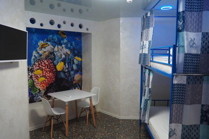 Аквариум (The Aquarium)  Женский 2-местный номер, улица Ленина, 298Б, Адлер - Фотография 1