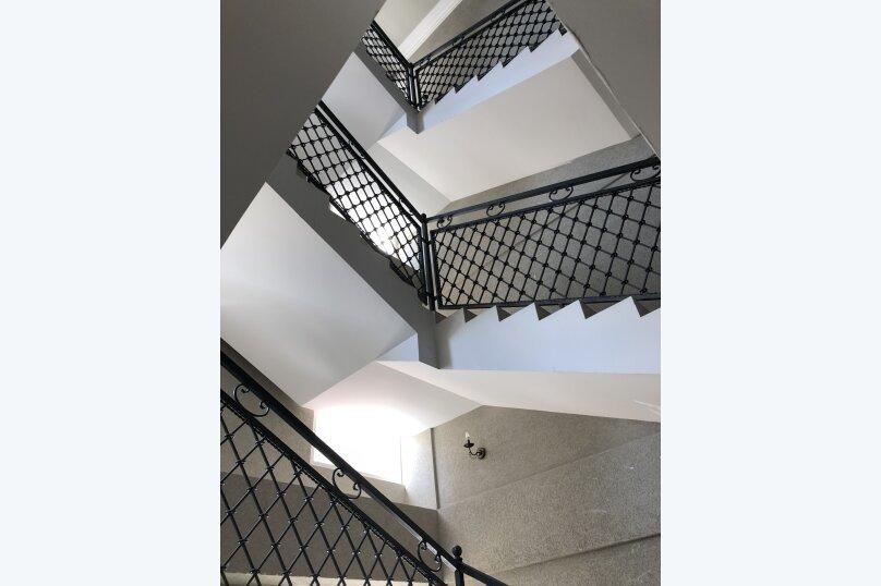 2-комн. квартира, 27 кв.м. на 4 человека, Демократическая улица, 45, Адлер - Фотография 10