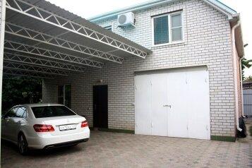 Дом на 8 человек, 3 спальни, улица Шевченко, 48, Ейск - Фотография 1