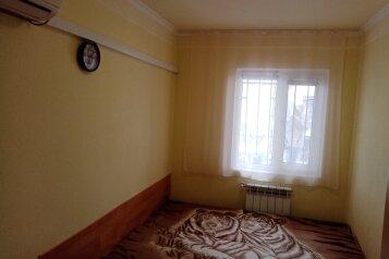 1-комн. квартира, 13 кв.м. на 3 человека, Санаторская улица, 17, Евпатория - Фотография 2