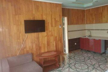 Гостевой дом, Листопадная улица, 32 на 11 номеров - Фотография 1