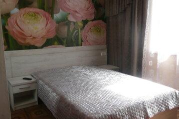 Гостевой дом, улица Короленко, 1Б на 5 номеров - Фотография 3