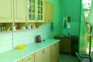 Гостевой дом, Красная улица, 5А на 3 номера - Фотография 4