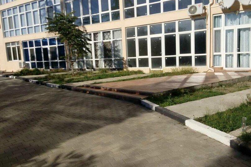 2-комн. квартира, 80 кв.м. на 6 человек, Северная улица, 43, Форос - Фотография 3