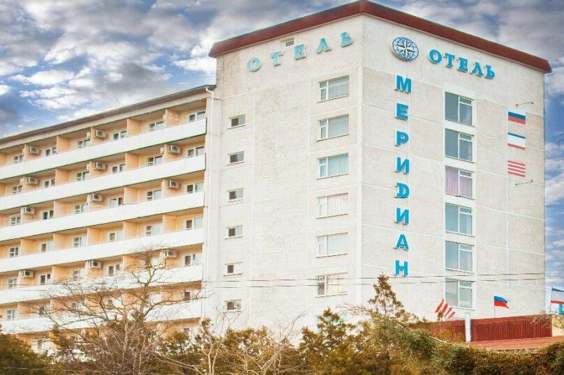 """Отель """"Меридиан"""", улица Марата, 9 на 39 номеров - Фотография 1"""
