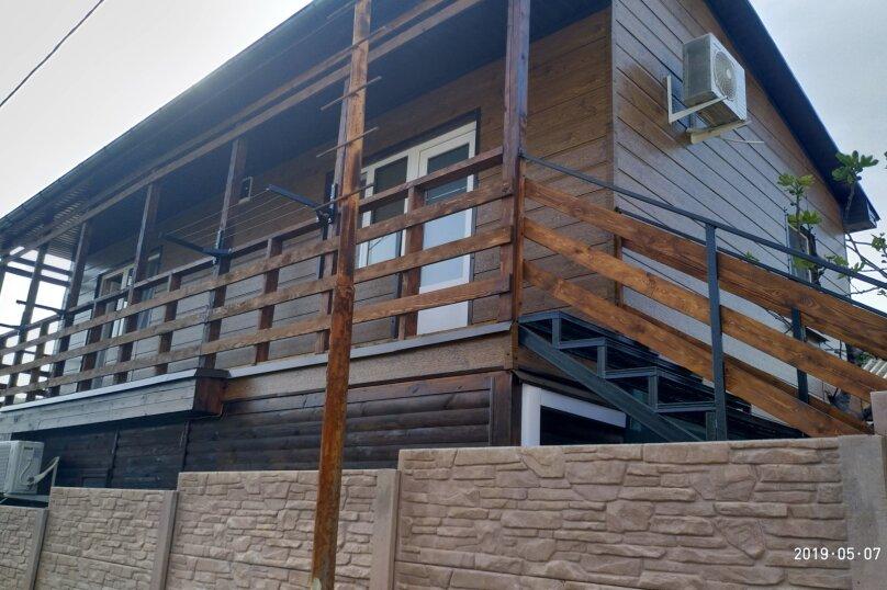 Гостевой дом На Виноградной 7, Виноградная улица, 7 на 8 комнат - Фотография 28