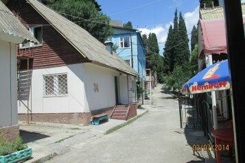 Дом отдыха, Набережная улица, 24в на 5 номеров - Фотография 1