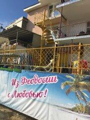 Мини-гостиница , Черноморская набережная, 42Г на 2 номера - Фотография 3