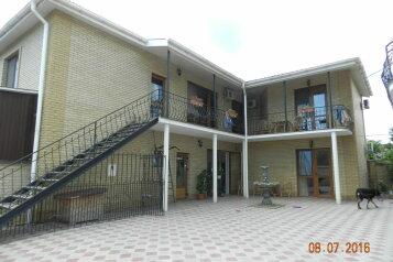 Гостевой дом , Профсоюзная улица, 48 на 5 номеров - Фотография 1
