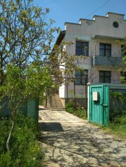 Дом, 198 кв.м. на 13 человек, 6 спален, Каштановая улица, 45, Евпатория - Фотография 4