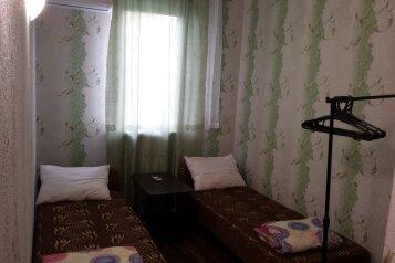 Гостиница, Дорожник, 156 на 3 номера - Фотография 1