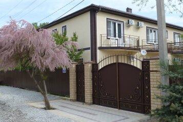 Гостевой дом Солнечный бриз, Рекордная улица, 5 на 11 комнат - Фотография 1
