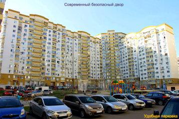 1-комн. квартира, 45 кв.м. на 4 человека, Южная, Новороссийск - Фотография 2