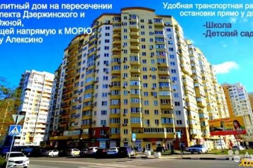 1-комн. квартира, 45 кв.м. на 4 человека, Южная, Новороссийск - Фотография 3