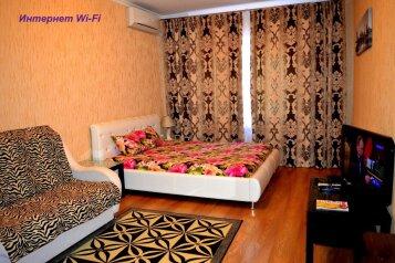 1-комн. квартира, 45 кв.м. на 4 человека, Южная, Новороссийск - Фотография 1