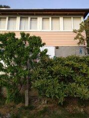 Гостевой дом, Магистральная улица, 130 на 4 номера - Фотография 1