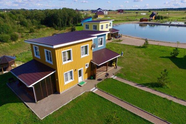 Дом, 150 кв.м. на 16 человек, 6 спален